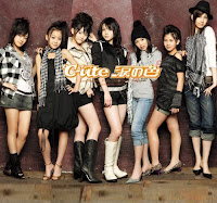 C-ute. Adam To Eve No Jirenma