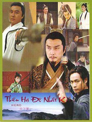 Thiên Hạ Đệ Nhất Kiếm 2006