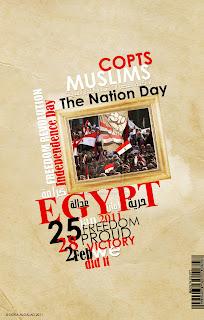 بوستر صور تصاميم ثورة 25 يناير -  صور خلفيات ثورة 25 يناير 2013 جديدة January 25 revolution