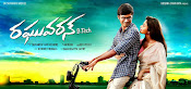 Raghuvaran Btech movie wallpapers-thumbnail-2