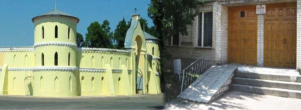 Тростянецька публічна бібліотека