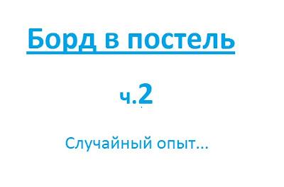 прокат сноубордов Харьков