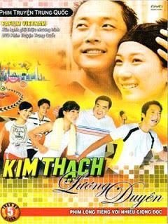 Kim Thạch Lương Duyên - A Journey Called Life