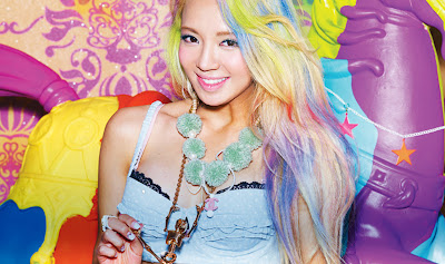 SNSD Hyoyeon I Got A Boy Wallpaper