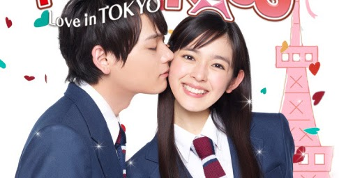 totally absurd woman itazurana kiss love in tokyo dorama review. Black Bedroom Furniture Sets. Home Design Ideas
