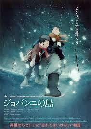 Phim Đảo Hoang -Giovanni no Shima