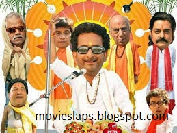 Chal Guru Ho Jaa Shuru