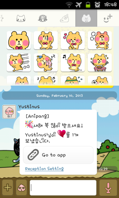 To do KakaoTalk emoticons download Android , you can follow the steps: