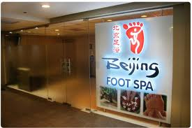 Beijing Foot Spa Tiendesitas