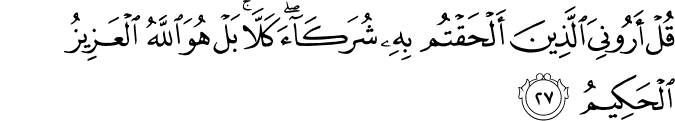 Surat Saba' Ayat 27