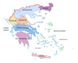 Η Ελλάδα