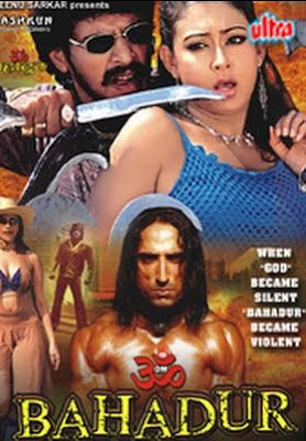 Om Bahadur (2006 - movie_langauge) - Upendra, Preeti Jhangiani, Shweta Menon, Rahul Dev
