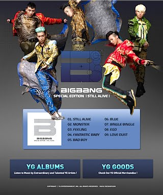 YG Entertainment Now on eBay