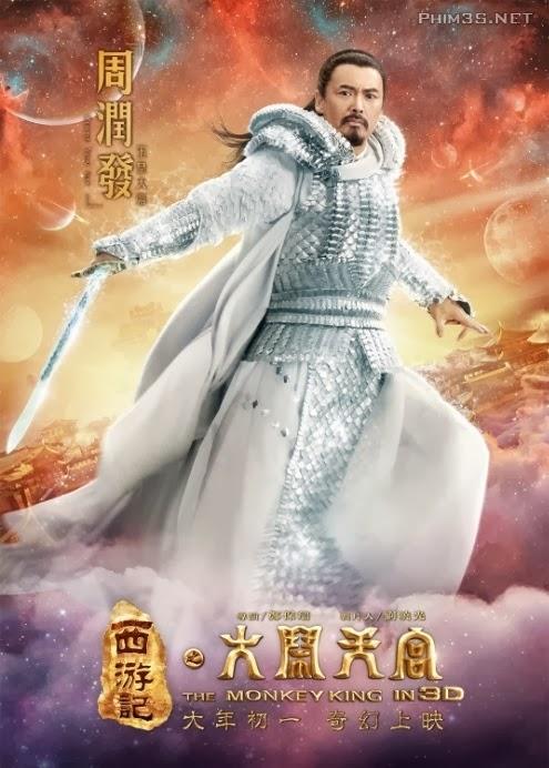 Tây Du Ký: Đại Náo Thiên Cung - Image 1