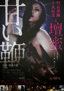 Nô Lệ Tình Dục 2, Phim Sex Online, Xem Sex Online, Phim Loan Luan, Phim Sex Le