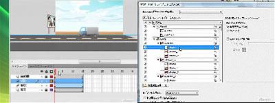 左は3Dアニメーションの基礎講座の画面、右はActionScript 3.0についての講座画面です。