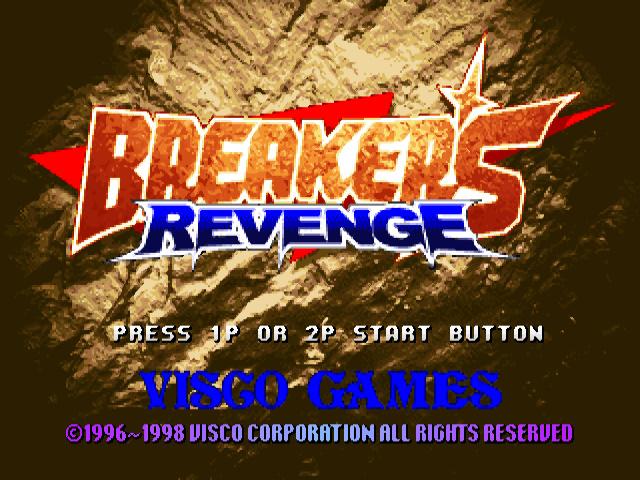 Breakers Revenge llega de manera oficial a Neo-Geo AES