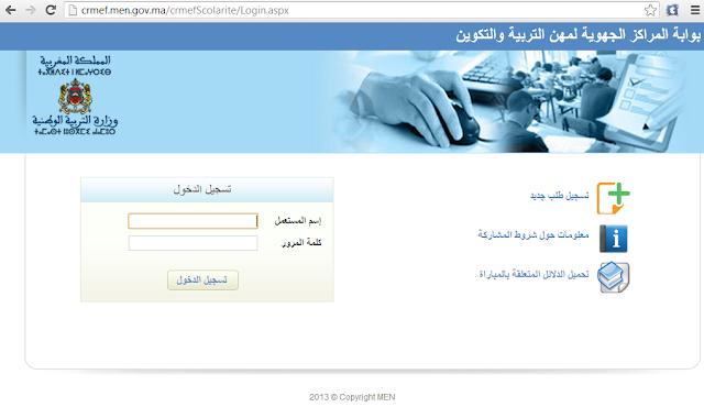 http://www.tet1pic.blogspot.com