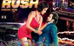 Watch Rush (2012) Hindi Movie Online