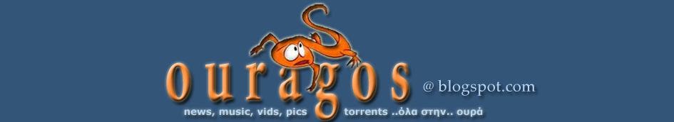 Ouragos