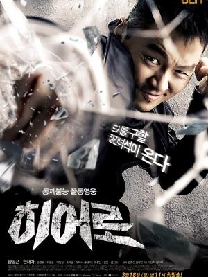 Phim Người Hùng-Tập 2  - Hero 2013