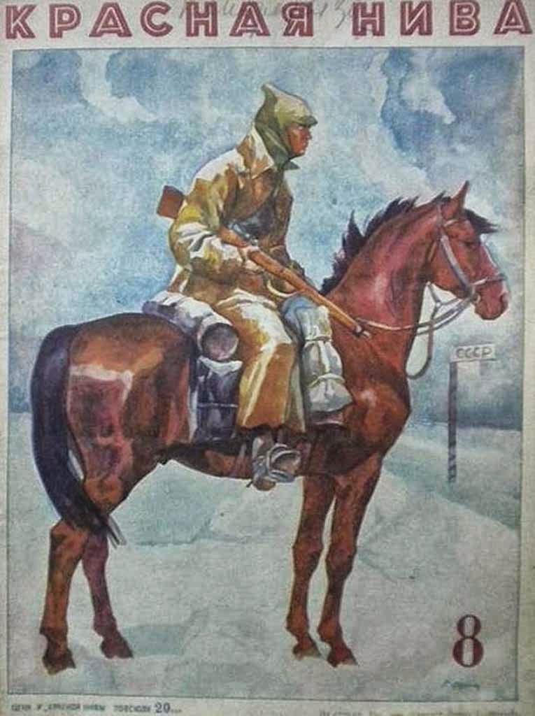 Krasnaya Niva (красная нива). Campo Rojo. Semanario Ilustrado Sovietico 1923-1931