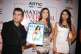Shriya Saran at Maxim Cover