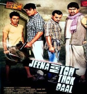Kahiya Se Jogali Gullackwa Lyrics - Jeena Hai Toh Thok Daal