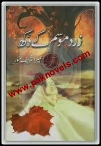 Zard Mausam Ke Dukh by Sumaira Sharif Toor