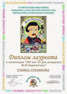 Конкурс рисунков славянский родник 2017