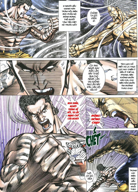 Phong Lôi chap 39 - Trang 8