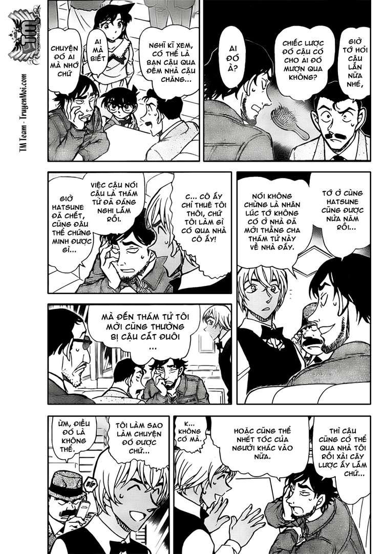 Detective Conan - Thám Tử Lừng Danh Conan chap 795 page 3 - IZTruyenTranh.com