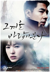 film korea terbaru 2013