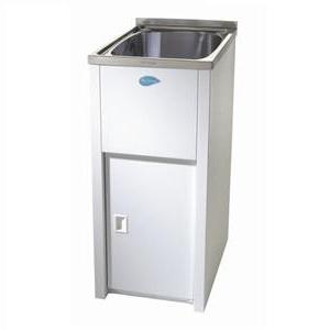 narrow laundry sinks utility tubs with cabinets Car Tuning