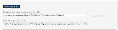 сгенерированная картинка с e-mail адресом для страницы с контактами