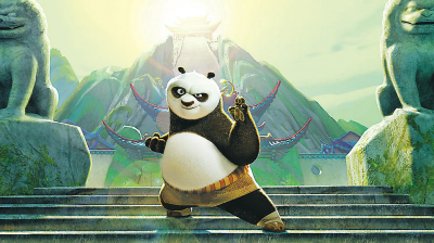 Kung Fu Panda 2 in China