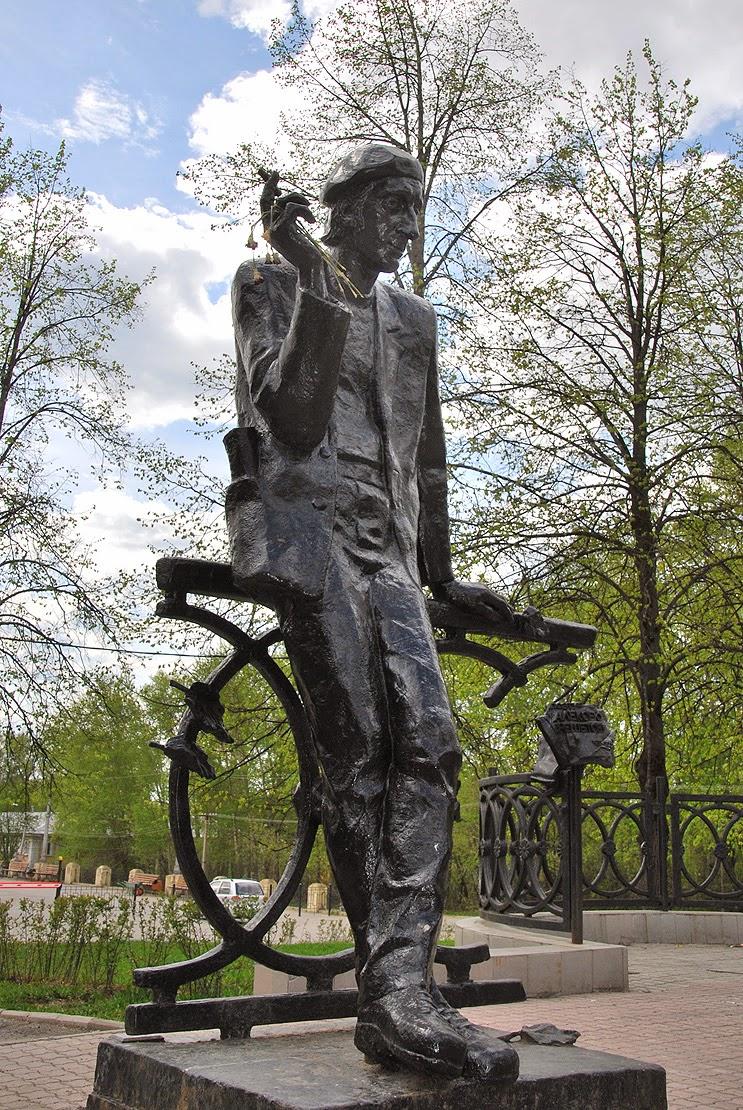 Памятник писателю Алексею Решетову, Березники