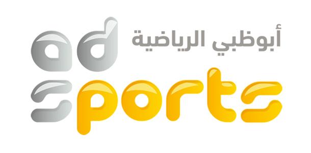 ابو ظبي الرياضية 4 بث مباشر