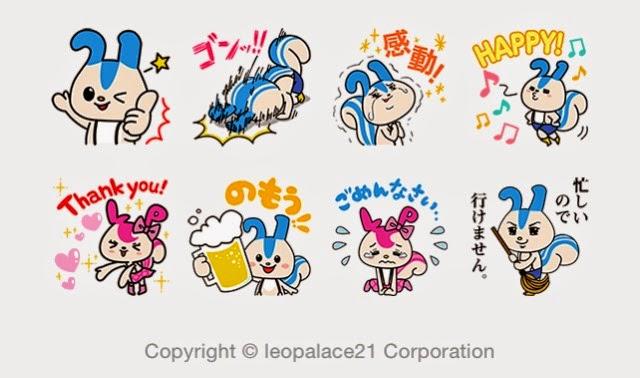 Leoparis-kun & Parimi-chan sticker