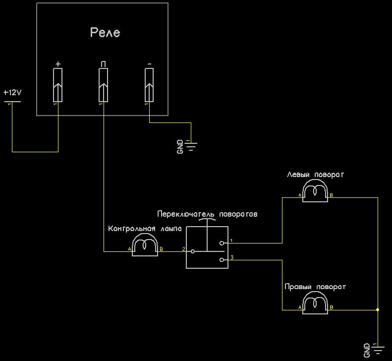 Схема подключения реле вряд ли