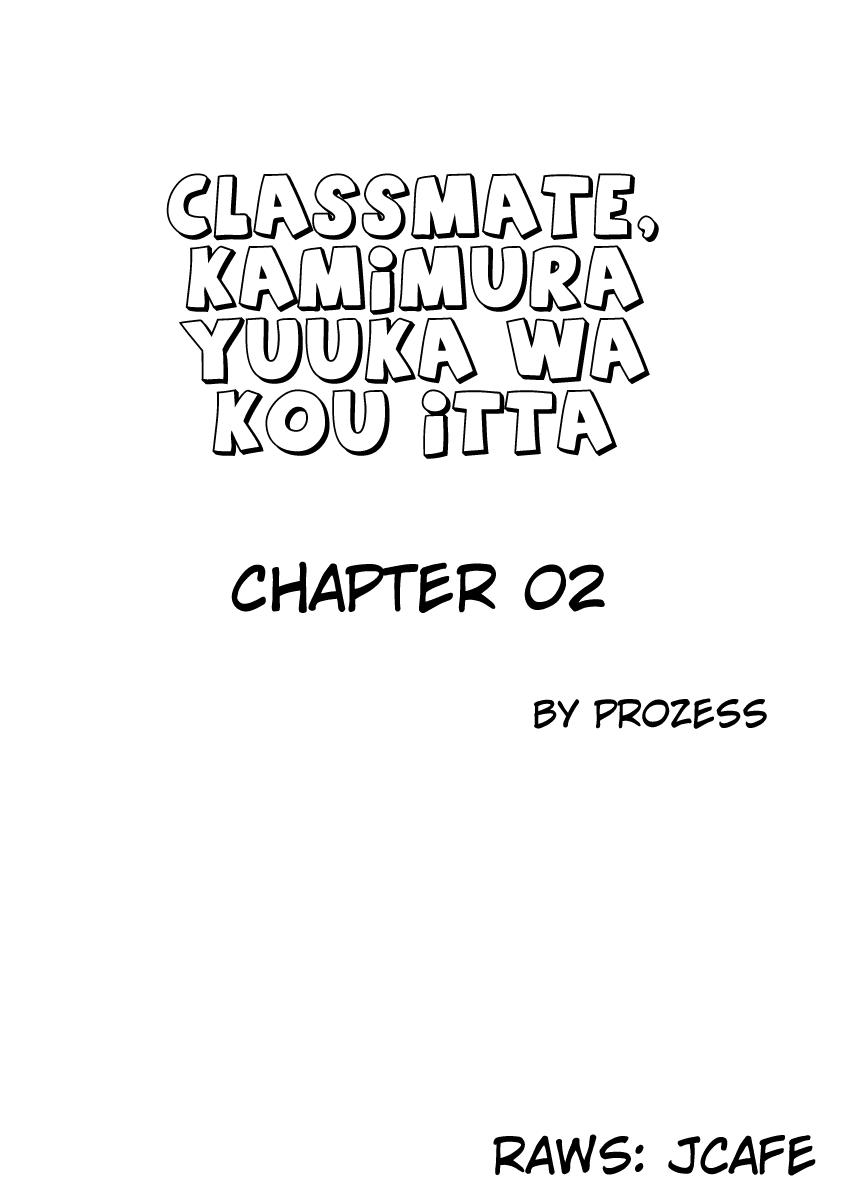 อ่านการ์ตูน Kamimura Yuuka Wa Kou Itta 2 ภาพที่ 2