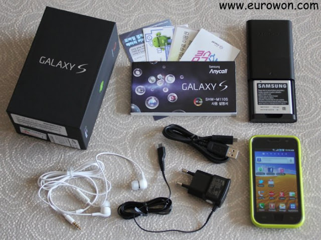 Pack del Samsung Galaxy S