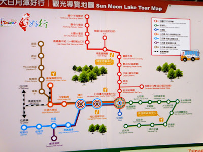Sun Moon Lake Tour Map Taiwan
