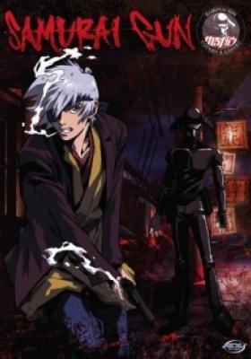 Samurai Gun Special (Dub)