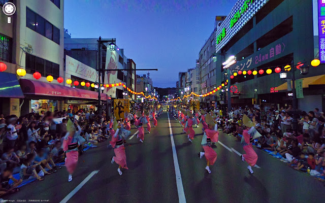 Asian dance on street view
