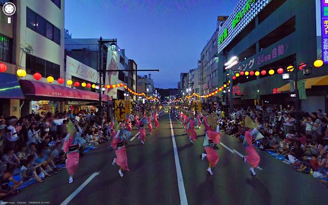 Asian dance on street view