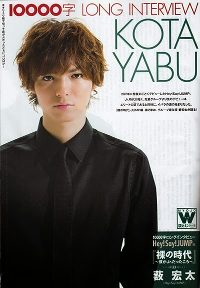 yabu kota 10000 long interview