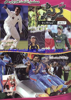 Cricketer September 2012