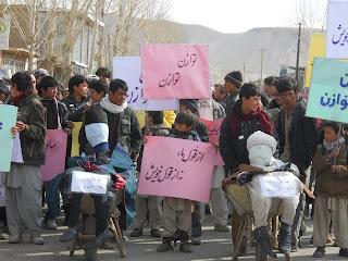 تظاهرات کنندگان
