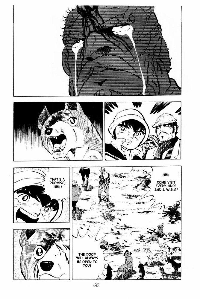 Ginga - Nagareboshi Gin - Chapter 44